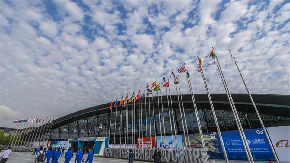 """第六届世界互联网大会""""互联网之光""""博览会在乌镇开"""