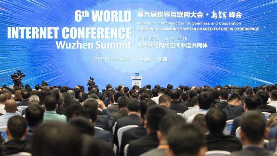 第六届世界互联网大会在乌镇开幕