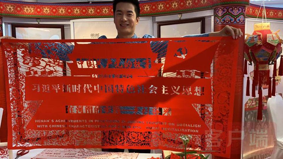 """""""中国共产党的故事""""专题宣介会嘉宾聚首郑州"""