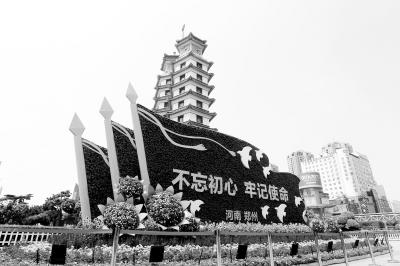 """新中国成立 70年来河南实现了""""三个重大转变"""""""