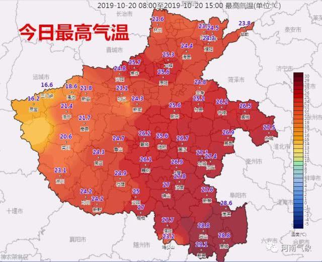 """狂降8℃!冷空气今天""""杀到""""河南,降温降雨区域划分完毕"""