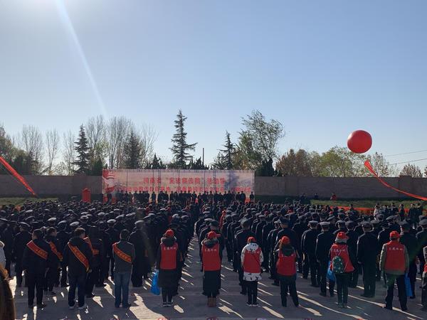 """河南举行""""宪法宣传周""""活动"""