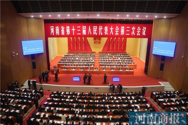 河南:2020年要把创新摆在事关发展全局的核心位置
