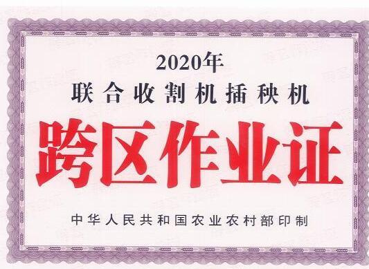 QQ截图20200326073021.jpg