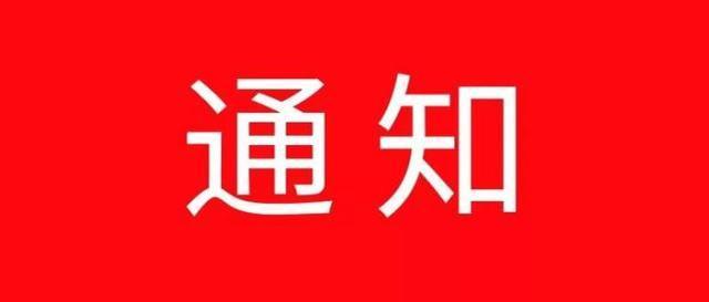 洛阳市人口_到2030年,洛阳总人口将有755万左右