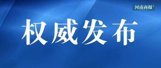 河南省教育厅发布重要通知:中小学生和老师在校园内不用戴口罩了