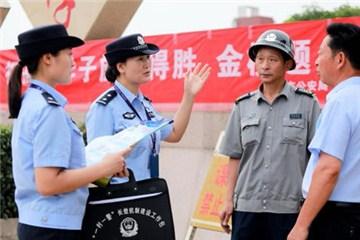 """河南省公安厅:全力护航高考,对涉考犯罪""""零容忍"""""""