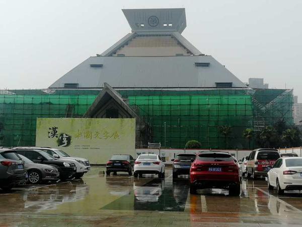 河南博物院封闭施工5年为啥不开?官方:今年8月底开放