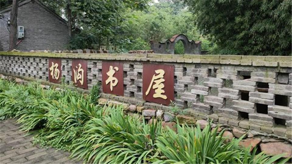 宝丰县龙王沟:乡村抱团发展 实现从一村美到村村美
