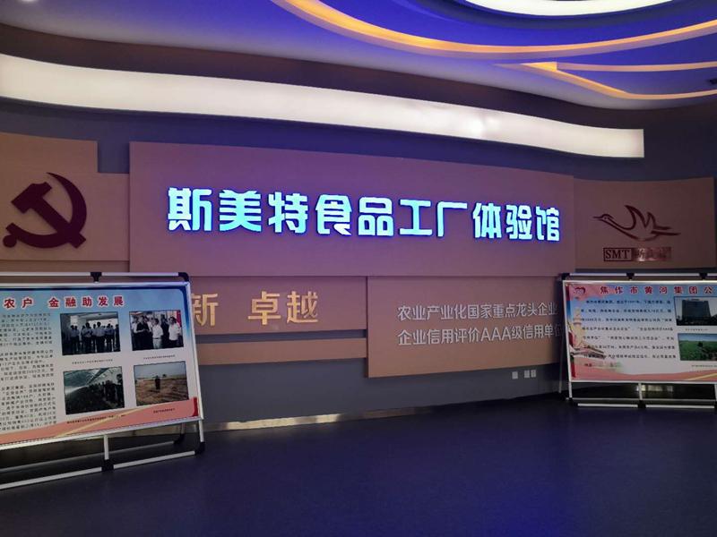 【决胜2020•河南更出彩】走集体经济路,中国明星村西滑