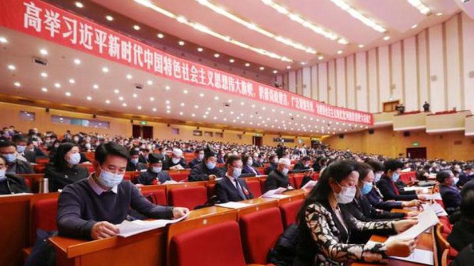 河南省政协十二届四次会议开幕