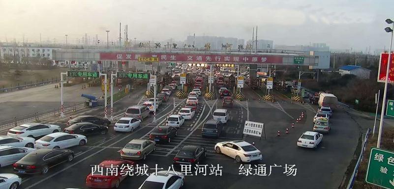 """2021年""""端午""""假期河南高速出行提示6.jpg"""