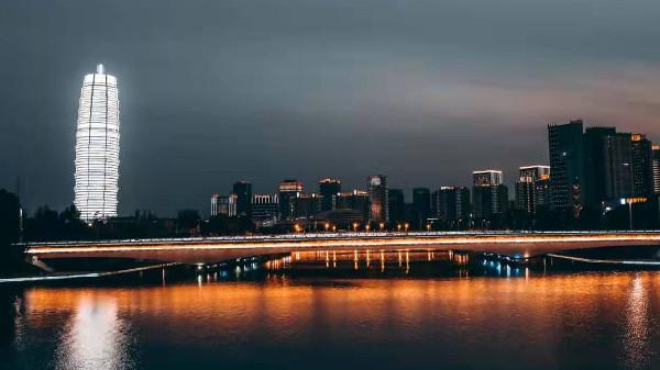 《黄河流域生态保护和高质量发展规划纲要》印发,对河南