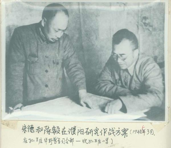 【壮丽70年】我军兵工史上第一门大炮出自濮阳,就在这个