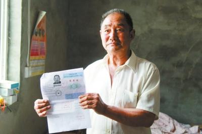 """滑县70岁老人今年将""""四战""""高考 或是""""最后一战"""""""