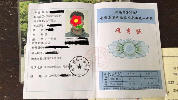 """还没进考场,准考证+毕业证+毕业照全丢了,漯河交警""""全员"""