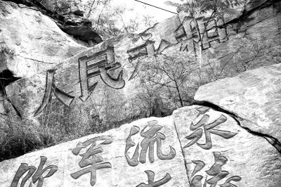 【不忘初心 牢记使命】2007年郑永和去世 短短两天数万