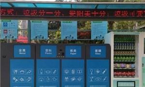 安阳垃圾分类:乡村分类站点,成了村民最聚人气的地方