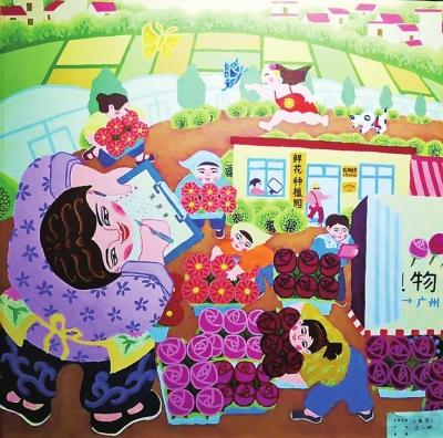 【壮丽70年 奋斗新时代】舞阳农民画出自己的新家园