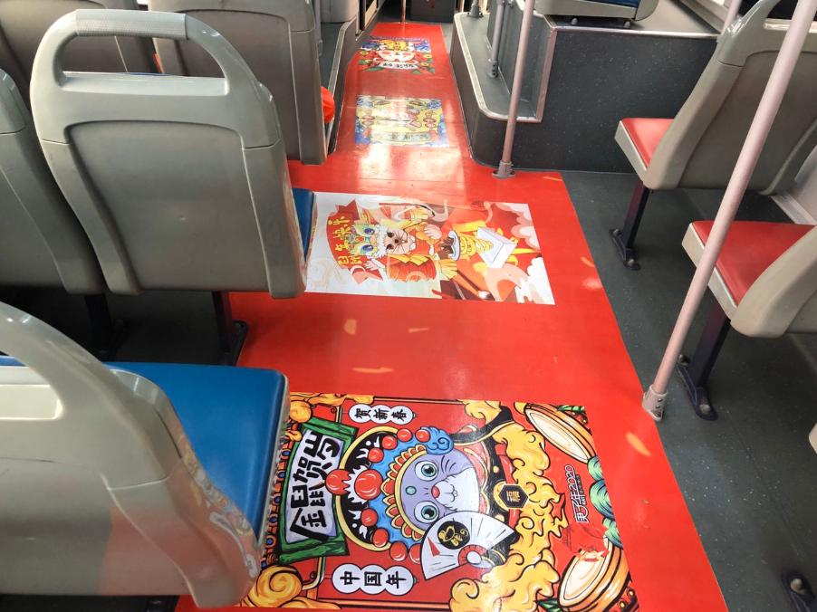 郑州公交车财神2.png