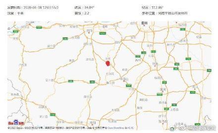 突发!平顶山汝州发生M2.2级地震