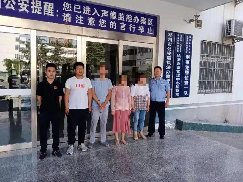 """邓州市公安局成功破获""""医托""""系列诈骗案"""