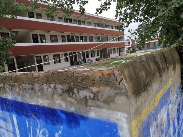 """周口一公立学校被举报""""对外承包""""县教体局回应:系捐资助学"""