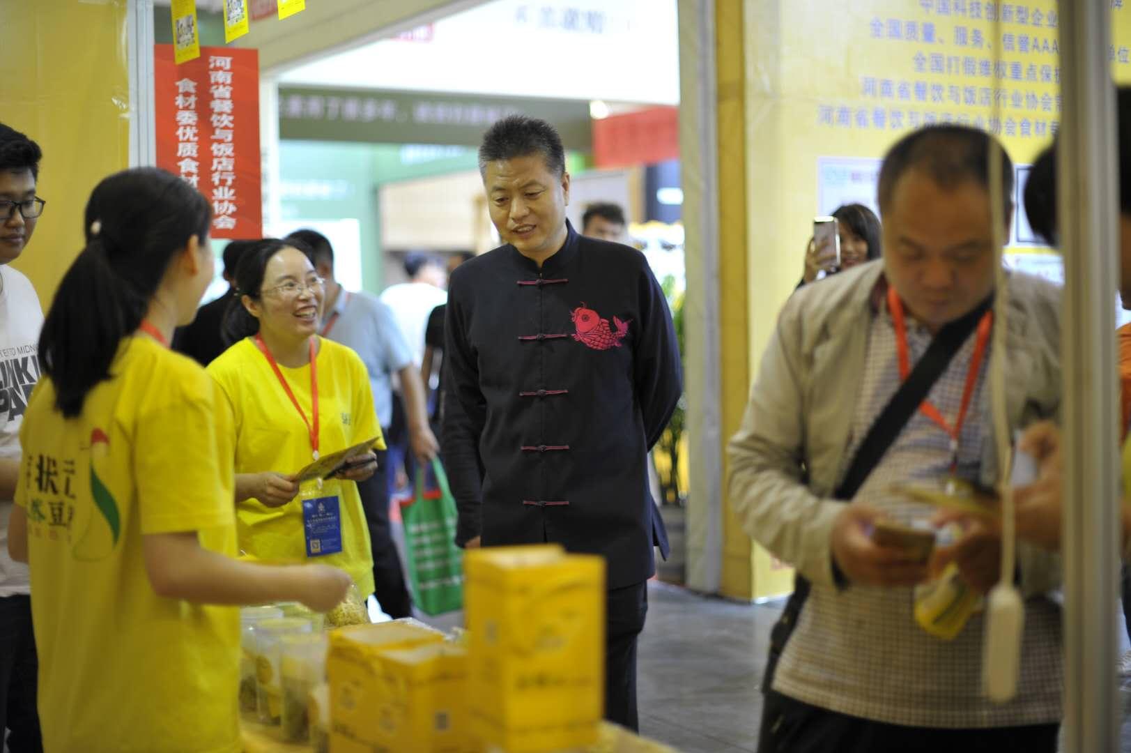 芽状元亮相国际餐饮食材博览会 引领天然食材新风向