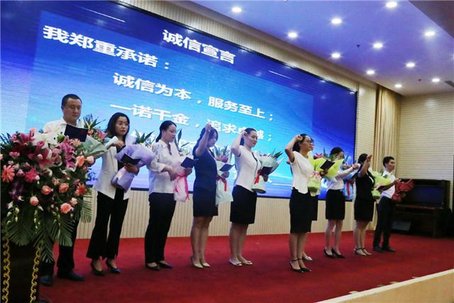 """诚信·立身·兴业 太平洋寿险豫南分公司举办""""诚信宣传大使""""主题活动"""