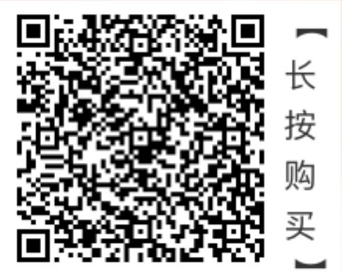 微信截图_20190627102346.png