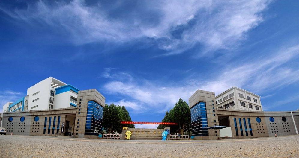 黄河科技学院