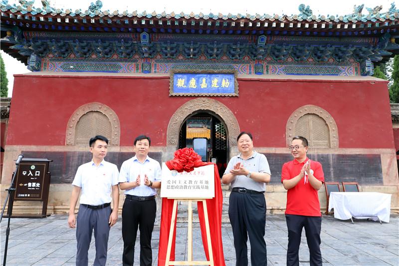 黄河交通学院爱国主义教育基地揭牌