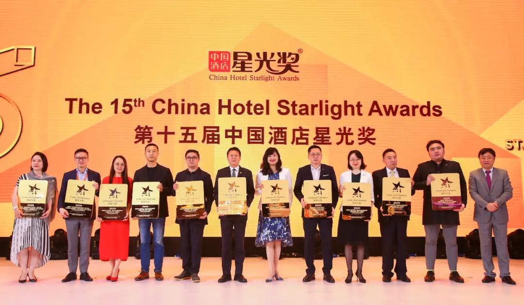 """建业酒店管理公司摘得""""中国最佳酒店管理集团""""奖!"""