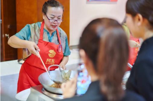"""阿五杯""""黄河鲤鱼烹饪大赛第五届9.jpg"""