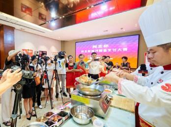 """阿五杯""""黄河鲤鱼烹饪大赛第五届14.jpg"""