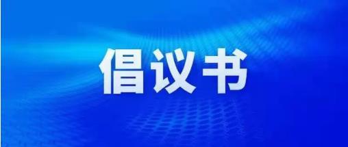 郑州餐协.jpg