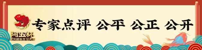 """@""""阿五杯""""第五届黄河鲤鱼烹饪大赛完美收官9.jpg"""