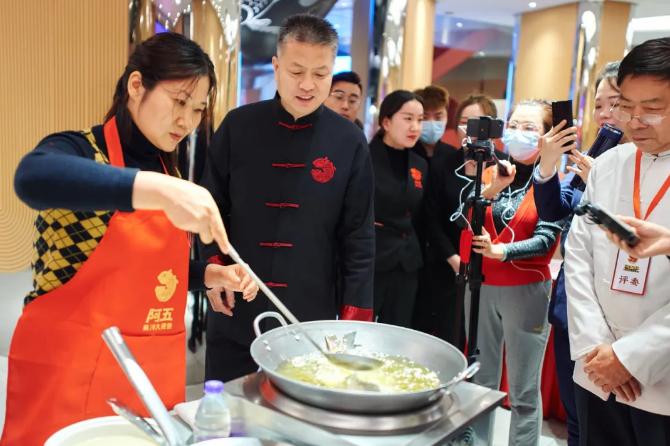 """@""""阿五杯""""第五届黄河鲤鱼烹饪大赛完美收官6.png"""