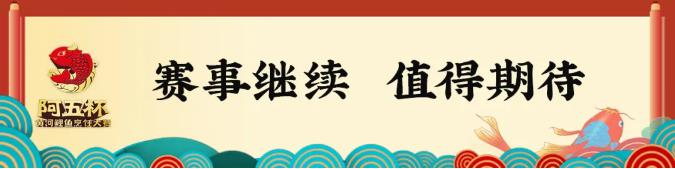 """@""""阿五杯""""第五届黄河鲤鱼烹饪大赛完美收官16.jpg"""
