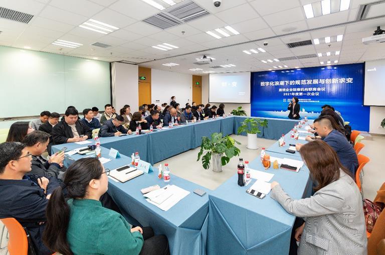 河南省直销企业驻豫机构联席会议.jpg