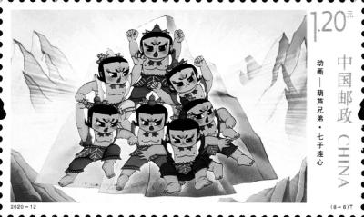 """""""葫芦娃""""上邮票啦!满满的童年回忆"""