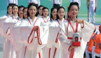 【赏民族盛会 庆70华诞】第十一届全国民族运动会火炬