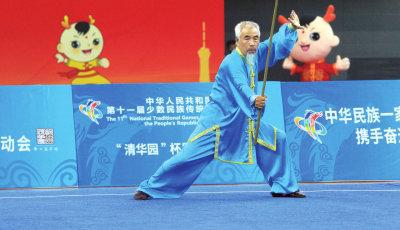 民族武术比赛现场迎来年龄最大选手 七旬武林高手江湖