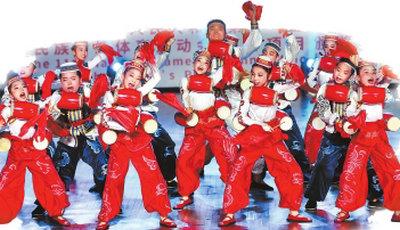 第十一届全国少数民族传统体育运动会 表演项目颁奖晚