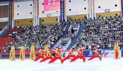 第十一届全国民族运动会表演项目比赛颁奖 少林小子代