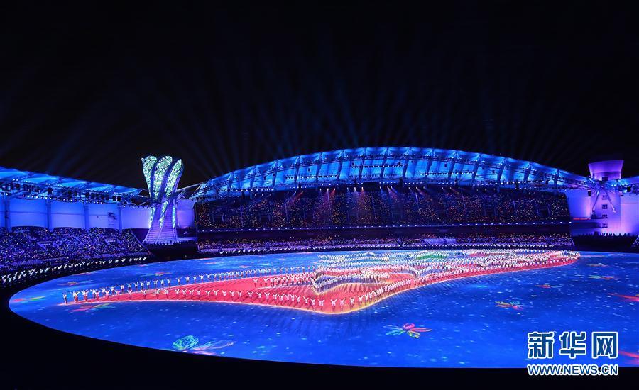 (军运会)(1)第七届世界军人运动会在武汉开幕