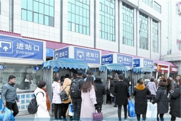 【2019春运】腊月二十七到二十九  郑州火车站将迎客流