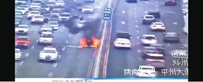 从郑州到平顶山_郑州中州大道一轿车自燃 线路老化是着火的原因 - 河南一百度