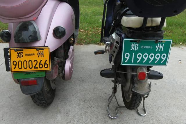 电动车新国标今起实施!郑州这些电动车主,你们还有免费上牌机会