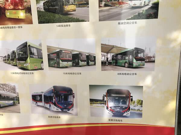 """""""大辫子""""电车回归!郑州农业路无轨电车开通时间定了"""